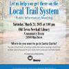March 21: Public Can Weigh In on Bike, Ped Trail Signage