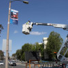 Hometown Hero Banner Installation Has Begun