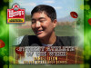 Wendy's-SCVTV Student Athlete of the Week: Daniel Jeon, GVHS