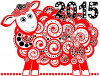 Valentine's, Chinese New Year Events at City Libraries