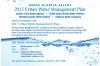March 21: Agencies Seek Input on Urban Water Management Plan