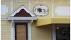 Local Coffee Shop Burglarized in Early Morning Window-Smashing