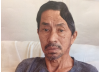 Public Assistance Needed to Identify Unknown Patient