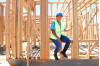 COC, City Launch Building Inspection Internships