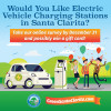 City Seeks Input on Need for More Electric Charging Stations