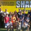 LASD Expands 'S.H.A.R.E.' Anti-Hate Program