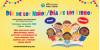 April 28: City Library to Host 'Dia de los Ninos' – 'Dia de los Libros'