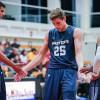 TMU Men's Basketball Team Releases 2018-19 Schedule