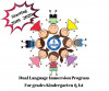 Jan. 14, 16: Newhall School District Info Nights on English-Spanish Dual Immersion
