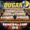 Registration for Howard Fisher's 2019 Cougar Basketball Camp Now Open