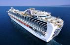 Princess Cruises Extends Operations 'Pause' into Fall 2020