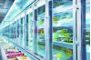 State Air Resources Board Approves New Regulations on Artificial Refrigerants