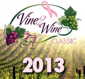 vine2wine2013