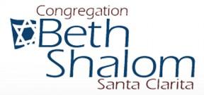 cbs_congregationbethshalom