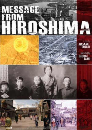 Message-From-Hiroshima-Press-Release