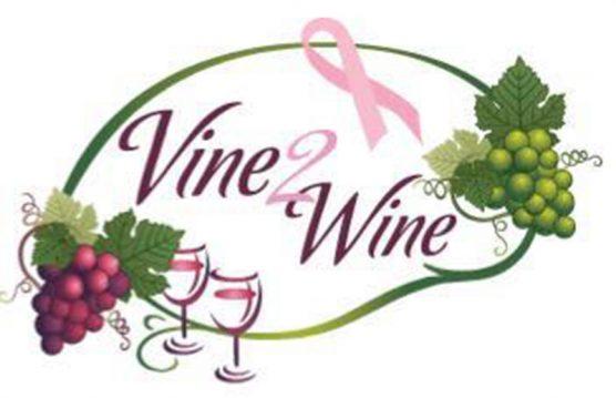 vine2wine_logo