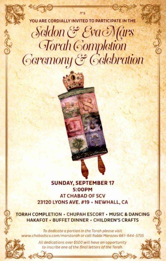 Chabad of SCV Mars Torah dedication invitation