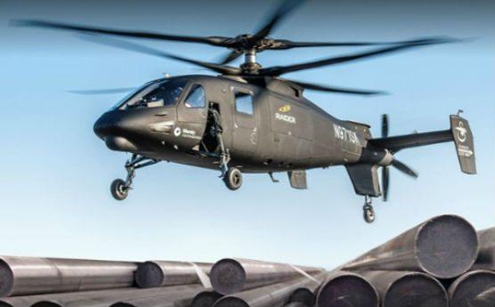 Gamma Alloys - Boeing HorizonX Ventures deal