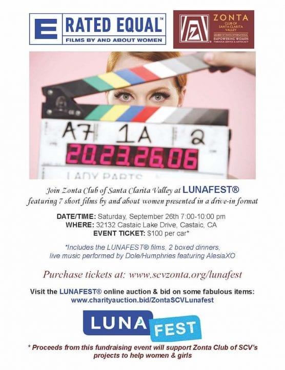 Lunafest Movie Lady Parts